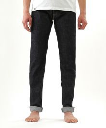 0306-SP Going to Battle (GTB) 15.7oz Zimbabwe Cotton Tight Tapered
