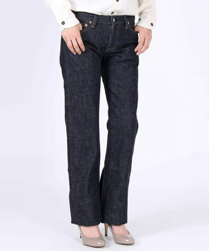 8005SP 15.7oz Going to Battle (GTB) Women's Natural Straight Jeans