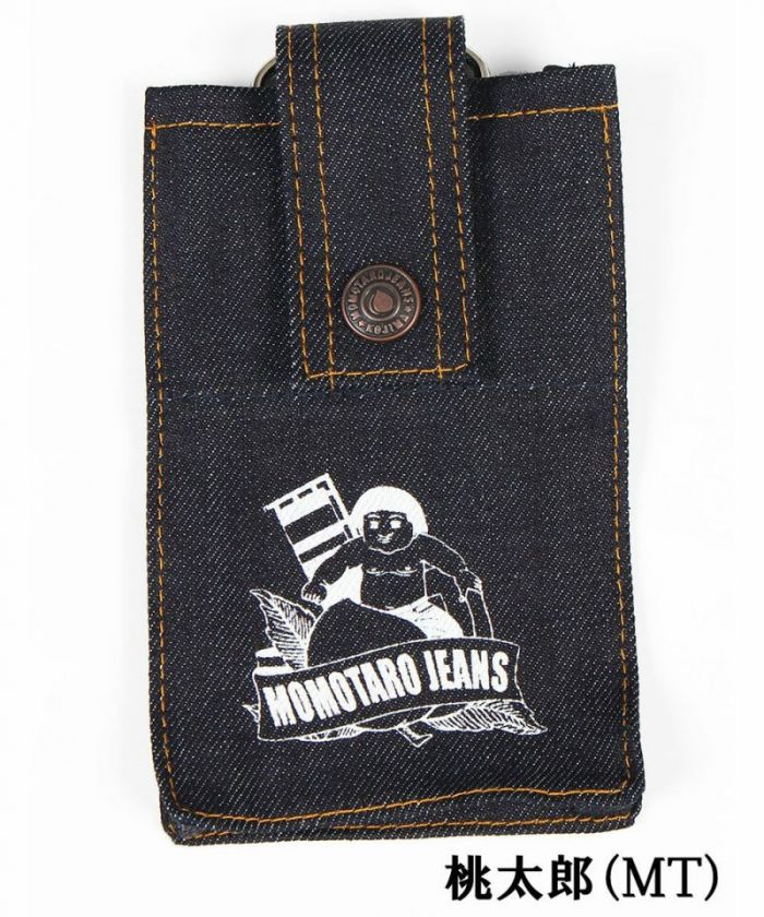 AS-68 Denim Phone Case