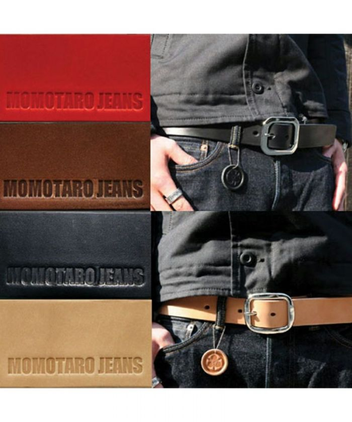AS-58 Custom Made Leather Belt (MT)
