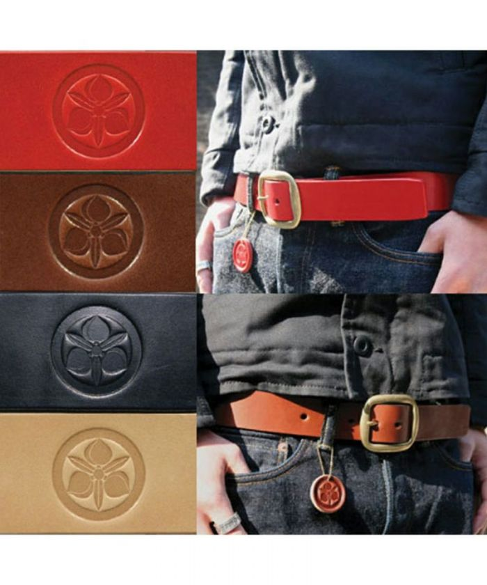 AS-58 Custom Made Leather Belt (KAMON)