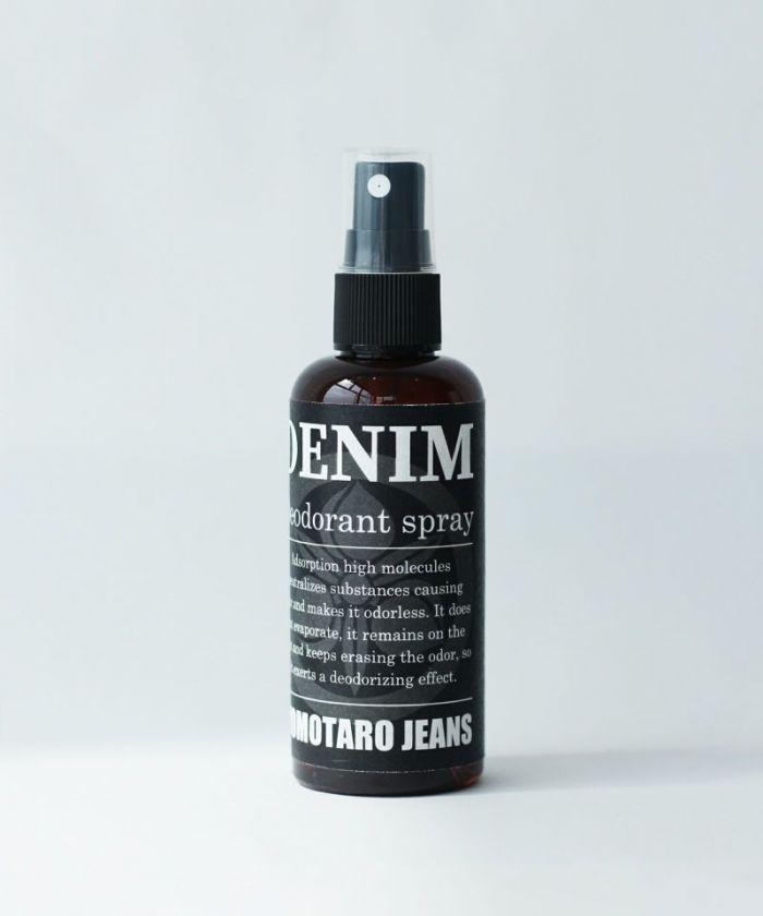 SZ002 Denim Deodorant Spray