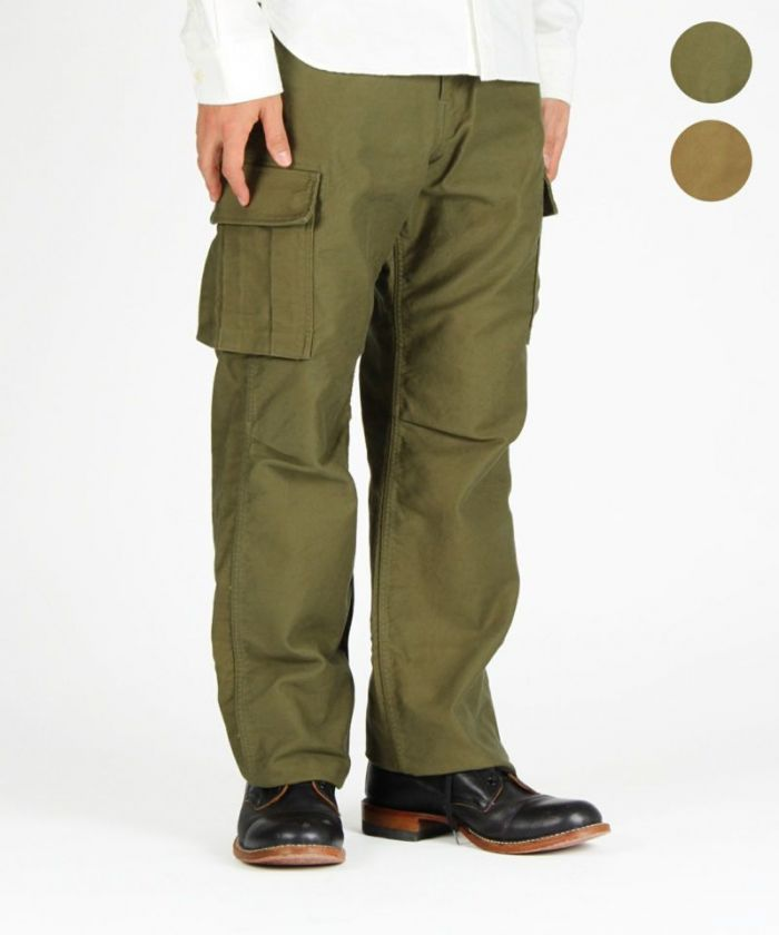 01-069 Military Cord Lane Wide Cargo Pants