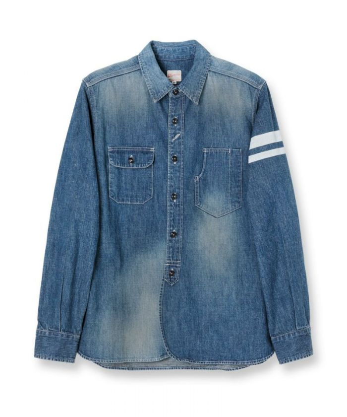 05-263 Going To Battle (GTB) Washed Denim Shirt