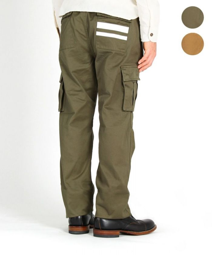 01-081 Going To Battle (GTB) High Count West Point Cargo Pants