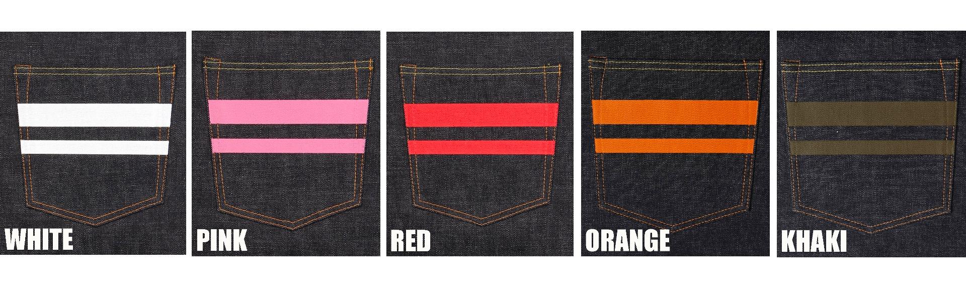 Momotaro Jeans PT001 Silk Screen